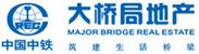 大桥局集团.png